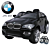 BMW X6 2020 TO MOTORER OG FJERNKONTROLL 12V EKSKLUSIV