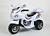 EL TRIKE / MOTORSYKKEL TIL BARN HVIT